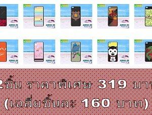 M3542-S04 เคสแข็ง Xiaomi Mi5s ลายการ์ตูน Set 04