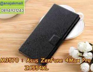 M3570-01 เคสหนังฝาพับ Asus Zenfone 4 Max Pro-ZC554KL สีดำ