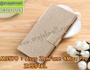 M3570-02 เคสหนังฝาพับ Asus Zenfone 4 Max Pro-ZC554KL สีทอง