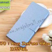 M3570-03 เคสหนังฝาพับ Asus Zenfone 4 Max Pro-ZC554KL สีฟ้า