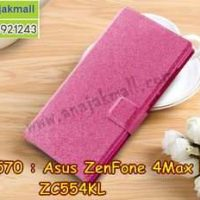 M3570-04 เคสหนังฝาพับ Asus Zenfone 4 Max Pro-ZC554KL สีชมพู