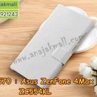 M3570-05 เคสหนังฝาพับ Asus Zenfone 4 Max Pro-ZC554KL สีขาว