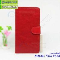 M3634-01 เคสฝาพับไดอารี่ Vivo V3 Max สีแดง