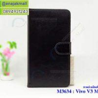 M3634-02 เคสฝาพับไดอารี่ Vivo V3 Max สีดำ