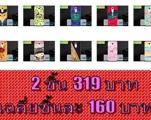 M3721-S04 เคสแข็ง Xiaomi Redmi 5 ลายการ์ตูน Set 04