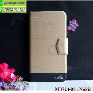 M3724-01 เคสหนังฝาพับ Nokia 5 สีทอง