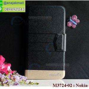 M3724-02 เคสหนังฝาพับ Nokia 5 สีดำ