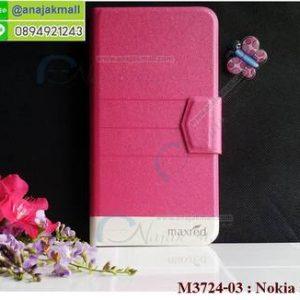 M3724-03 เคสหนังฝาพับ Nokia 5 สีชมพู