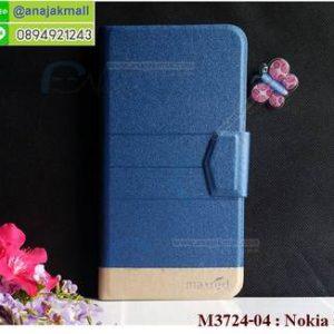 M3724-04 เคสหนังฝาพับ Nokia 5 สีน้ำเงิน