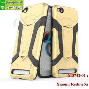 M3742-01 เคสกันกระแทก Xiaomi Redmi 5a Iman สีทอง