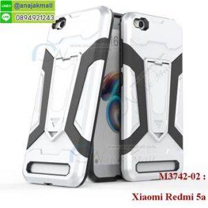 M3742-02 เคสกันกระแทก Xiaomi Redmi 5a Iman สีเงิน