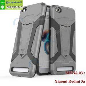 M3742-03 เคสกันกระแทก Xiaomi Redmi 5a Iman สีเทา