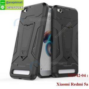 M3742-04 เคสกันกระแทก Xiaomi Redmi 5a Iman สีดำ