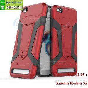 M3742-05 เคสกันกระแทก Xiaomi Redmi 5a Iman สีแดง