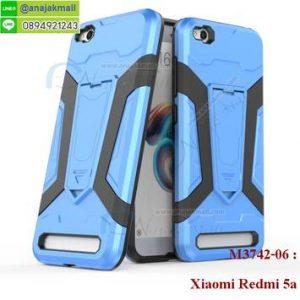 M3742-06 เคสกันกระแทก Xiaomi Redmi 5a Iman สีฟ้า