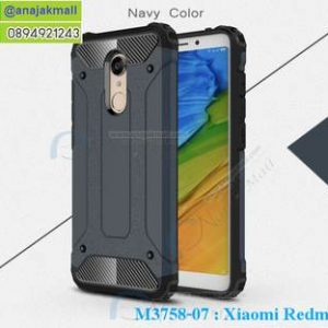 M3758-07 เคสกันกระแทก Xiaomi Redmi 5 สีนาวี Armor