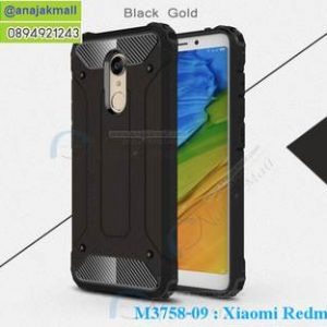 M3758-09 เคสกันกระแทก Xiaomi Redmi 5 สีดำ Armor