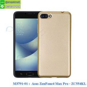 M3791-01 เคสยาง Classic Asus Zenfone 4 Max Pro-ZC554KL สีทอง