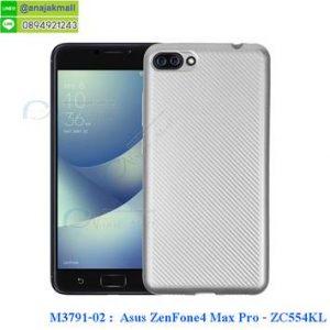 M3791-02 เคสยาง Classic Asus Zenfone 4 Max Pro-ZC554KL สีเงิน