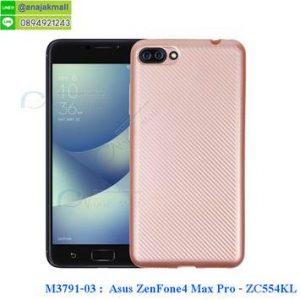 M3791-03 เคสยาง Classic Asus Zenfone 4 Max Pro-ZC554KL สีทองชมพู