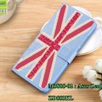 M3805-02 เคสฝาพับ Asus Zenfone4 Selfie-ZD553KL ลาย Sweet Flag