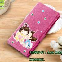 M3805-07 เคสฝาพับ Asus Zenfone4 Selfie-ZD553KL ลาย Kiss Kid