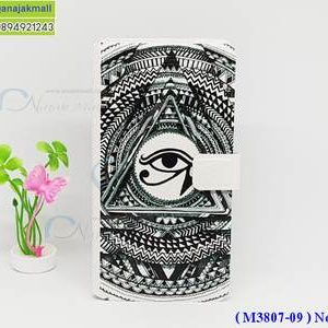 M3807-09 เคสฝาพับ Nokia2 ลาย Black Eye