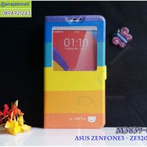 M3839-01 เคสโชว์เบอร์ Asus Zenfone 3-ZE520KL ลาย Colorfull Day