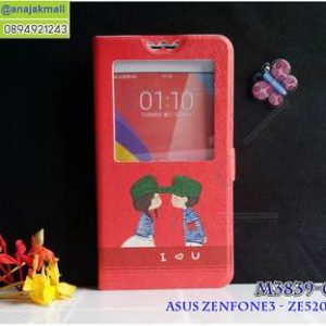 M3839-02 เคสโชว์เบอร์ Asus Zenfone 3-ZE520KL ลาย Love U