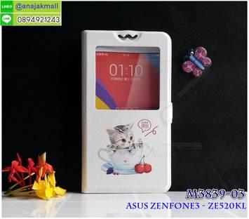 M3839-03 เคสโชว์เบอร์ Asus Zenfone 3-ZE520KL ลาย Sweet Time