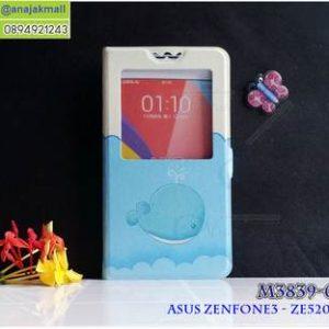 M3839-04 เคสโชว์เบอร์ Asus Zenfone 3-ZE520KL ลายปลาวาฬ