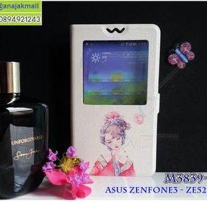 M3839-05 เคสโชว์เบอร์ Asus Zenfone 3-ZE520KL ลาย KimJu