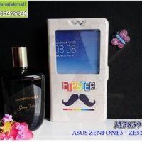 M3839-07 เคสโชว์เบอร์ Asus Zenfone 3-ZE520KL ลาย HipSter