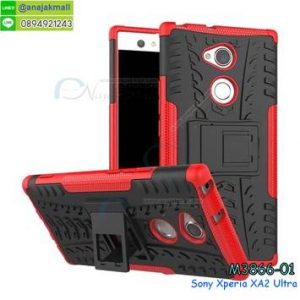 M3866-01 เคสทูโทนกันกระแทก Sony Xperia XA2 Ultra สีแดง