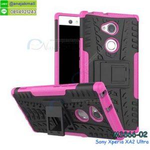 M3866-02 เคสทูโทนกันกระแทก Sony Xperia XA2 Ultra สีชมพู