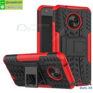 M3870-01 เคสทูโทน กันกระแทก Moto X4 สีแดง