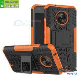 M3870-04 เคสทูโทน กันกระแทก Moto X4 สีส้ม