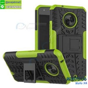 M3870-06 เคสทูโทน กันกระแทก Moto X4 สีเขียว