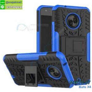 M3870-07 เคสทูโทน กันกระแทก Moto X4 สีน้ำเงิน