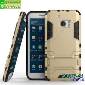 M3887-01 เคสโรบอทกันกระแทก HTC10 สีทอง