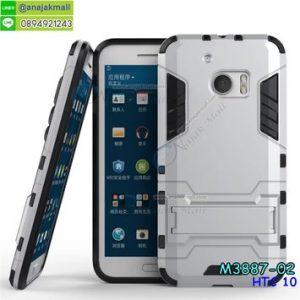 M3887-02 เคสโรบอทกันกระแทก HTC10 สีเงิน