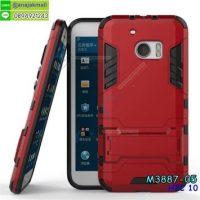 M3887-05 เคสโรบอทกันกระแทก HTC10 สีแดง
