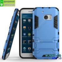 M3887-06 เคสโรบอทกันกระแทก HTC10 สีฟ้า