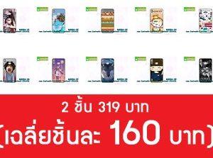 M3926-L03 เคสยาง Asus ZenFone5-ZE620KL/ZenFone5z-ZS620KL ลายการ์ตูน Set 03