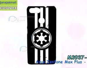 M3937-01 เคสแข็งดำ Asus Zenfone Max Plus-M1 ลาย Black 01