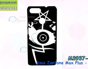 M3937-02 เคสแข็งดำ Asus Zenfone Max Plus-M1 ลาย Black Eye 02