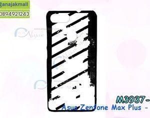 M3937-03 เคสแข็งดำ Asus Zenfone Max Plus-M1 ลาย Vector X02