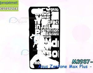 M3937-04 เคสแข็งดำ Asus Zenfone Max Plus-M1 ลาย Type
