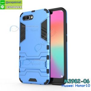 M3982-06 เคสโรบอทกันกระแทก Huawei Honor10 สีฟ้า