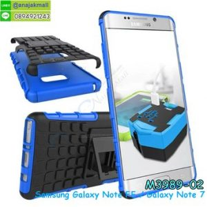M3989-02 เคสทูโทน Samsung Note FE/Note7 กันกระแทก สีน้ำเงิน